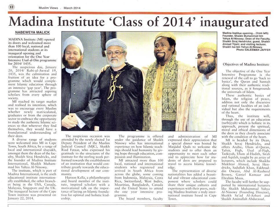 Madina Institute 'Class of 2014' inaugurated