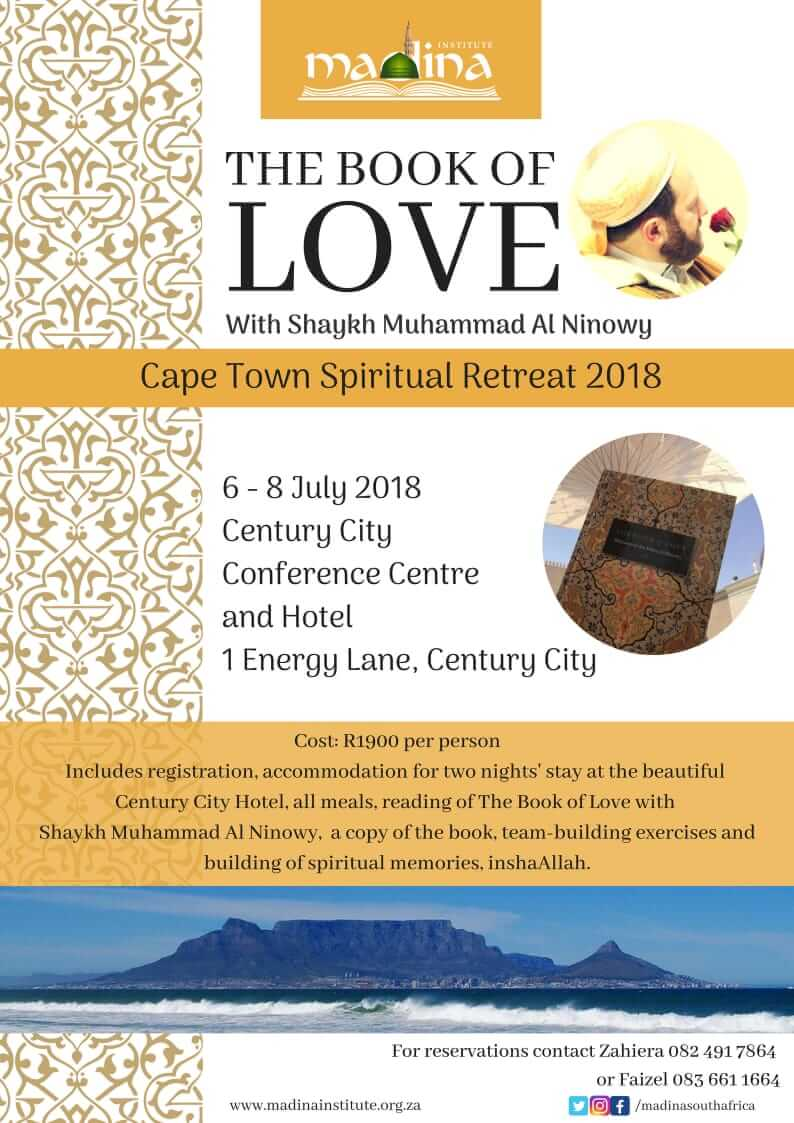 Madina Spiritual Retreat 2018 Registration